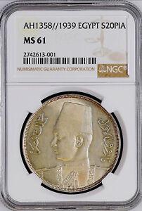 Egypt:KM-368, 20 Piastres, 1939 * Silver * King Farouk * NGC MS 61 *