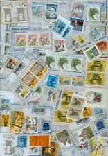 SLOVAKIA, 30g (1 oz) of high value POSTAL kiloware on paper - lot 2
