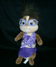 """12"""" BUILD A BEAR JEANETTE BRITTANY CHIPMUNKS GIRL STUFFED ANIMAL PLUSH TOY CUTE"""