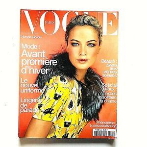 Vogue Paris Francia n. 808 juin juillet 2000 Caroly Murphy Mariko Mori Fashion