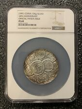 (1991) China 10th Anniversary Panda Medal 106 Gram NGC Proof 69 Official Issue