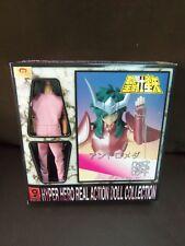 Action Figure Saint Seiya/ Hyper Hero Real Doll/ Shun/ Chevalier d'Andromède