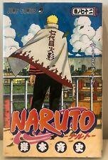 Naruto Shōnen Manga Paperback Anime Comic by Masashi Kishimoto