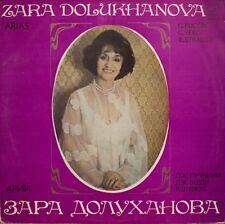ZARA DOLUKHANOVA Arias: Puccini Verdi Strauss RARE Melodiya LP Rozhdestvensky