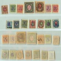 Armenia 🇦🇲 1919 SC 6 II 21, mint. rtb2613