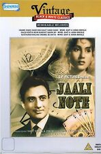 Jaali Note DVD  Dev Anand, Madhubala   HINDI MOVIE  ENGLISH SUBTITLES
