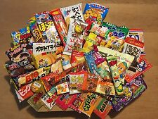Japanese snack, Selected Dagashi Box, 40 pc set, Snack, Candy, Assortment