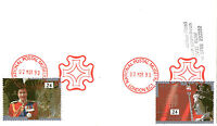 2 MARCH 1993 ROYALTY COVER NATIONAL POSTAL MUSEUM MALTESE CROSS SHS