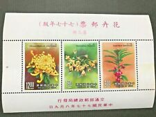 More details for taiwan (republic of china), 1988 flowers minisheet of three. mnh. cat. #2624a
