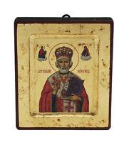 Greek Russian Orthodox Lithography Icon St. Nicholas Mitra 12.5x10cm