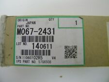 IBM 57G6508 Erase Lamp 3900 4000 4100
