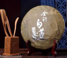 357g cake ripe puer tea puerh tea cooked black tea JinZhen BaiLian Year 2012