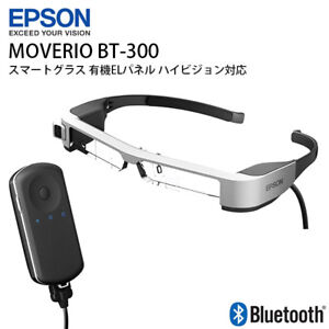 New!! EPSON BT-300 Smart Glass MOVERIO Organic EL Panel Japan Domestic Version