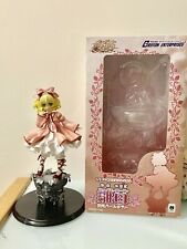 Pre-Owned Rozen Maiden - Hinaichigo Limited Pearl Color 1/3 Complete Figure