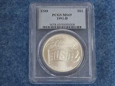 1991-D USO Silver Dollar PCGS MS69 Gem BU Serial #90000008 B7749