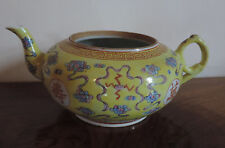Antique Chinese Porcelain Tea Pot Famille Rose Jaune Yellow Export Red Character