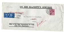 GB 1933 AIR MAIL COVER CANCELLED TO MILITARY EMBARKATION COMMANDANT INDIA 66*3