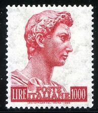 Repubblica Italiana 1957 San Giorgio di Donatello n. 811/Ie ** varietà (m2229)