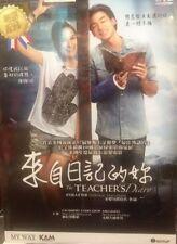 THE TEACHER'S DIARY 來自日記的妳 2014  DVD THAI  MOVIE WITH ENG SUB  (REGION 3)