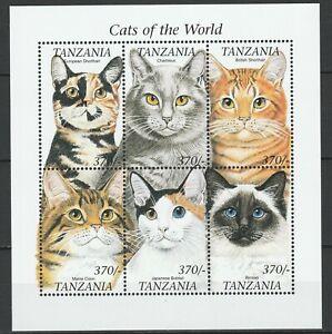 Tanzania 1999 Animals, Pets, Cats, MNH Block