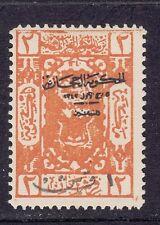 SAUDI ARABIA, 1925. Hejaz L138, Mint