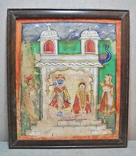 Original Old Antique Hand Painted Water Color Paper God Krishna Radha Painting