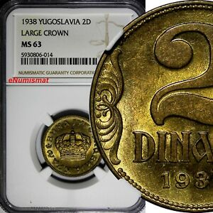 Yugoslavia Petar II 1938 2 Dinara NGC MS63 LARGE CROWN 1 Year Type KM# 20 (014)