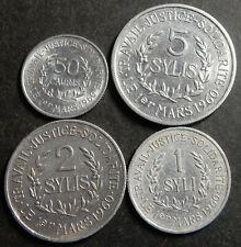 Guinea Complete Aluminum set 50 Cauris +1+2+5 Sylis 1971 High grade Rare!