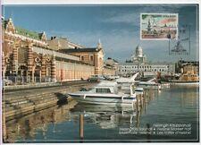 Briefmarken aus Europa mit Architektur-Motiv als Einzelmarke