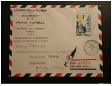 meteorology cover sold to help victims of cyclon in Comoros Islands 1953