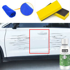 HGKJ-11-50ml Car Scratch Repair Remover Agent Polishing Wax Paint Repairing Tool