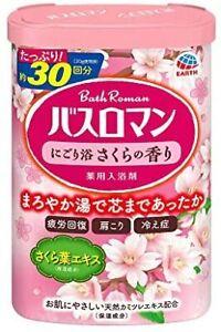 Earth Bath Roman Bath Salt Cherry Blossoms Fragrance [600g]30 times