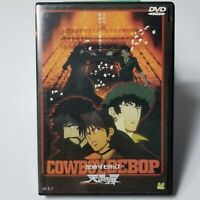 Cowboy Bebop - The Movie (Japanese Import DVD) w/English Subtitles