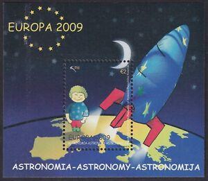 Kosovo, 2009, Europa CEPT, Astronomy, souvenir sheet, MNH
