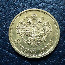 Russia 5 rubles 1898 gold 90% (4.3 g)