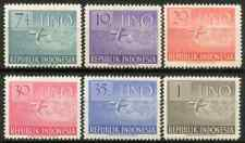 INDONESIA 1951 - SET ANNIVERSARY OF UNITED NATIONS MNH