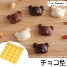 Rilakkuma- Shaped Silicon Chocolate Gummy Mold  Confectionery San-X Japan