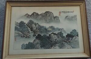 VINTAGE SIGNED ASIAN SEA LANDSCAPE MOUNTAIN WATERCOLOR PAINTING FRAMED ART