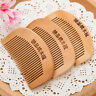 2 x Wooden Sandalwood Anti-Static Pocket Grooming Comb Beard Mustache Hair New.
