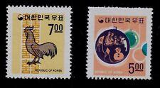 KOREA   SCOTT# 628-629  MNH   CHRISTMAS/NEW YEAR TOPICAL