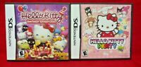 Hello Kitty Party + Birthday Adventur Nintendo DS Lite 3DS 2DS 2 Game Lot Tested
