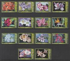 2008 Bahamas Flowers definitives  complete set of 14  MNH