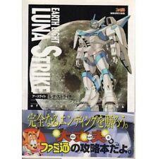 Earth Light Luna Strike Official Guide Book / SNES
