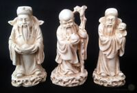 3 x Oriental Resin Wise Man Figures - 11cm Tall | FREE Delivery UK*
