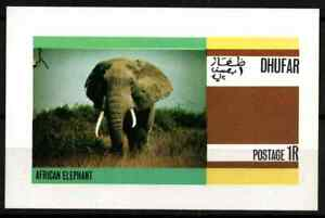 DHUFAR / OMAN 1973 - MINISHEET ANIMALS / ELEPHANT MNH