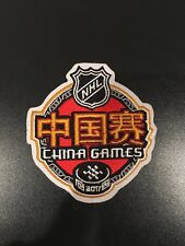 "2017 NHL CHINA GAMES PATCH LA KINGS ""KINGS OF CHINA"" VS. CANUCKS 1ST GAME EVER!"