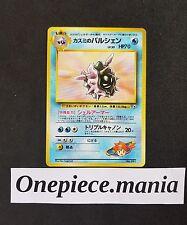 Pokemon  card crustabri rare No 091 JAPANESE