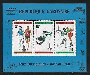 1980 Gabon Scott #C237a - Moscow Olympics Souvenir Sheet - MNH