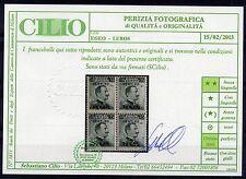 1916 ITALY EGEO LEROS 8 CENTESIMI SU 15 QUARTINA INTEGRA CERTIFICATO CILIO C/61