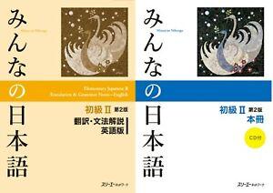 Minna No Nihongo 2 Bundle. Main Textbook + English Translation and Grammar note